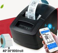 gedruckte preisschilder großhandel-2-Zoll-Thermo-Barcode-QR-Code-Etikettendrucker qualitativ hochwertigen Kleidung Tags Supermarkt Preisaufkleber 2 in 1 Druck Drucker
