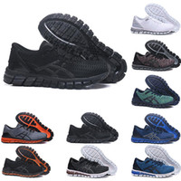 Wholesale athletic running shoes gel resale online - Gel Quantum SHIFT Stability Running Shoes T728N black white athletic outdoor Sports Jogging shoes trainer speed women sneaker size