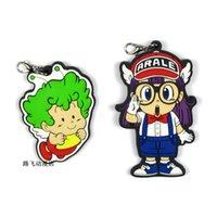 llaves de sílice al por mayor-1 UNIDS Arale Japón Anime Action Key Chain Silica Gel figura llavero lindo juguete llavero Keyholder regalos Unisex NUEVO