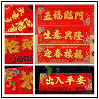 Wholesale 3d wall words sticker resale online - spring festival words couplets High grade scrolls flannel D flannel wall sticker party house Chinese New Year Decoration