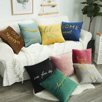 fronhas de luxo bordadas venda por atacado-Bordado de veludo capa de almofada macia Pillowcase confortável para sofá Sofá Quarto de luxo Decoração Início Acessórios 45x45cm