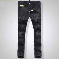 ingrosso nuovo arrivo del pantalone jeans-Il nuovo arrivo jeans casuali dei pantaloni degli uomini comodi pantaloni lunghi di alta qualità 2017 di moda rette semplici degli uomini dei jeans del foro 1505