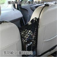 Wholesale antara cars for sale - Group buy Car Styling Trunk Seat Storage Net Pocket Bag For Zafira Astra VAUXHALL MOKKA Insignia Vectra Antara