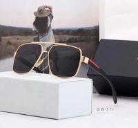 ingrosso occhiali da sole freschi occhi-Prada p0805 Cat Eye Sunglasses Occhiali da sole firmati da donna Gioielli in metallo con decorazione di strass cool occhiali da sole con diamante