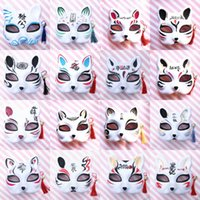 masque de glands achat en gros de-Chat Fox Forme Masques Japonais Party Party Masques Anime COS Masque De Renard De Chat Avec Des Glands Bells Demi Visage Halloween Masque