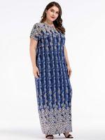 arabisches kleid kurz großhandel-Muslimische Abaya Kurzarm Maxikleid Strickjacke Lose Plus Size Kimono Lange Bademäntel Jubah Marokkanische Islamische Kleidung im Nahen Osten
