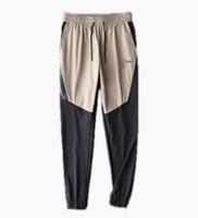 pantolon ebadı l toptan satış-Tasarımcı Çift Giyim Rahat Erkek Pantolon 2019 Erkekler Marka Pantolon Artı Boyutu Yeni Varış Gevşek Erkekler Lüks Sıcak Satmak Pantolon Elastik Bel