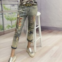 Wholesale woman s jeans pants vintage for sale - Group buy Boyfriend Casual Women Fashion letters printed Bronzing Jeans Lady Fashion Hole Pencil Denim Pants Woman Skinny Ripped Trousers