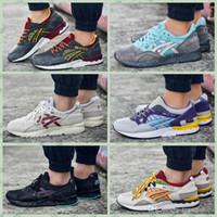 vs kalite toptan satış-AGLV1A 2019 Jel Lyte Vs H519L-1611 Erkekler Ayakkabı Kadın Koşu Ayakkabıları En Kaliteli Eğitim Spor Sneakers Online Yürüyüş Tasarımcı Ayakkabı