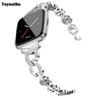 ingrosso grandi donne in argento bracciali-Toyouths Fitbit Versa Bands for Women Accessori eleganti Silver Small Large Strap Bracelet Bangle Easy Adjustable