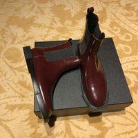 botas martin borgoña al por mayor-El último clásico martin boots zapatos de mujer de moda de lujo botines de tacón bajo de alta calidad plataforma mujer botas borgoña