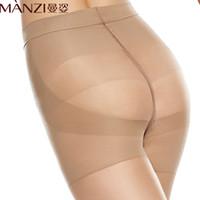 8d8a24641 Wholesale thinnest ultra tights online - Manzi ultra thin women s stockings  pantyhose female transparent Buffalo