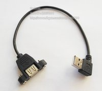 5pcs 1M//3.3FT USB 2.0 A Male to A Female Panel Mount Screw Hole Extension Cable