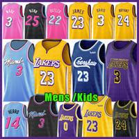 Wholesale basketball jerseys lebron resale online - 23 LeBron James Basketball Jersey Dwyane Jimmy Wade Butler NCAA Anthony Davis Kobe Kyle Bryant Kuzma Tyler Kendrick Herro Nunn