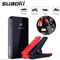 ingrosso i pacchetti di salto-2017 12V 8000 mAh Car Jump Starter Booster Caricabatteria portatile Power Bank Pack LED Spedizione gratuita