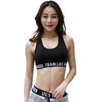 b4bc1f3ef5 Women s Seamless Running Sports bra with letter Yoga bras Gym Fitness  Finalize the Design Good quality Activewear