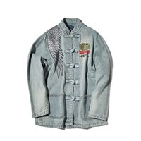 ingrosso marche di jeans cinesi-Gli uomini di stile cinese Tang tuta denim ricamato Giacche tendenza retrò Marca Teens Jeans Giacche slim fit Costume cappotti