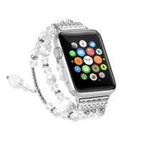 Wholesale Watch Band for Apple Watch Series Strap for Iwatch Bracelet For Apple Watch Bands mm mm mm mm