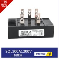 Wholesale single phases for sale - Group buy Three phase Single phase Rectifier Bridge SQL100A1200V V1600V