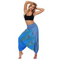 yoga belly dancing pants toptan satış-Yoga Pantolon Kadınlar Endonezya Ulusal Tarzı Renkli Baskılı Polyester Geniş Gevşek Bloomers Oryantal Dans Koşu Spor