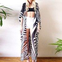 Damen Cardigan Bikini Cover Up Mantel Vertuschung Kimono Häkel Strand Beachwear