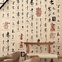 fondos de pantalla únicos al por mayor-Clásica china de la caligrafía y la pintura del fondo del papel pintado de la vendimia única Sala de estar Estudio té sofá de la casa del papel pintado