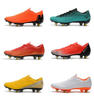 big sale 892df b42c4 Wholesale Neymar Shoes for Resale - Group Buy Cheap Neymar ...