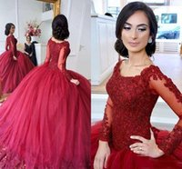 Wholesale red gown tulle long for sale - Group buy 2020 Burgundy Ball Gown Quinceanera Dresses Lace Applique Beaded Long Sleeves Illusion Tulle Scoop Neck Scalloped Sweet Prom Wear