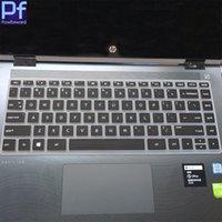 teclado de notebook para hp venda por atacado-YunRT Silicone 2017 Novo Protetor de Tampa Do Teclado Do Laptop de 14 polegada para HP Pavilion X360 14-BAxxxx / X360 14-BFxxxx Series Notebook pele