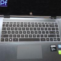 ingrosso tastiera per notebook hp-YunRT Silicone 2017 Nuovo protettore della tastiera del computer portatile da 14 pollici per HP Pavilion X360 serie 14-BAxxxx / X360 14-BFxxxx Notebook