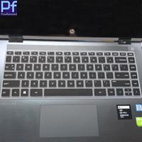 notebook-tastatur für hp groihandel-YunRT Silikon 2017 Neue 14-Zoll-Laptop-Tastatur Schutzfolie für HP Pavilion X360 14-BAxxxx / X360 14-BFxxxx Serie Notebook-Haut