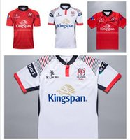 Wholesale new ulster home and away Rugby Jerseys kukri shirt ULSTER national team League jersey Leisure sports shirts S XL