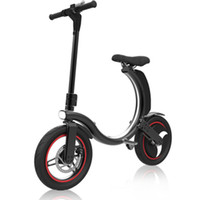 drift scooter smart electric بالجملة-2019 دراجة كهربائية قابلة للطي 14 بوصة 350W دراجة كهربائية صغيرة للطي للبالغين