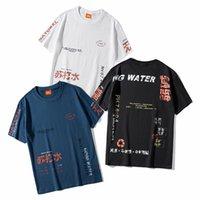 ingrosso magliette vintage in cotone-2019 Harajuku T Shirt Uomo Hip Hop Soda Water Divertente T-Shirt Streetwear Estate Magliette Vintage Stampa Cotone Top Tees Manica corta