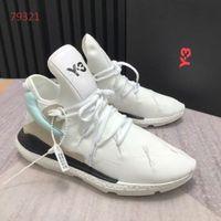 5310de09fad37 Wholesale y 3 pure boost online - high top quality y pure boost triple black  white