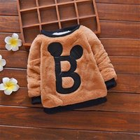 912aeb5d63d5 Sweaters For Kids Boys Knitted Canada