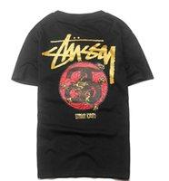 t-shirt à manches longues dragon achat en gros de-T-shirts à la mode pour hommes Golden Dragon t-shirt imprimé t-shirt décontracté t-shirt à col rond