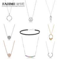 Wholesale red crown pendant necklaces for sale - Group buy FAHMI Sterling Silver CIRCLE OF SEEDS Pearl Shards of Sparkling INTERLOCKED CROWN HEARTS FLOATING GRAINS NECKLACE