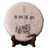 ingrosso yunnan tè-Dr. Pu'er Tea Bulang Hou Yun Cina Yunnan Pu-erh Tea Cake Ripe 300g