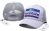 casquettes de baseball classique pour hommes achat en gros de-2019 été nouvelle marque mens designer chapeaux réglable casquettes de baseball classique lady mode polo chapeau os trucker casquette femmes gorras balle casquette