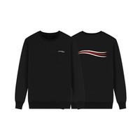 kapüşonlu siyah toptan satış-Lüks Erkek Tasarımcı Kapüşonlular Erkekler Kadınlar Kapüşonlular Hip Hop Mens Tasarımcısı ceketler Siyah Beyaz Mavi Gri Sonbahar Kış Kaban Beden M-XXL