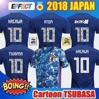 fußball trikot nummer kit großhandel-WM 2018 Japan-Fußball Jersey 2020 Thialand Qualität Kapitän ozora TSUBASA 10 OLIVER ATOM KAGAWA Fußball Shirts Kit Cartoon Anzahl