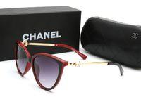 cajas de regalo para gafas al por mayor-Nueva marca de gafas de sol de verano de las mujeres gafas de sol millonarias gafas de sol de calidad superior anti-uv gafas marca caja de regalo