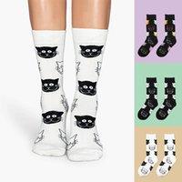 lustige gedruckte kleider großhandel-Frauen Neuheit Funny Cat Crew Socken für Kleid oder Casual Crazy Print Lustige Neuheit Casual Cotton Crew Bunte Meias Mulher # 20