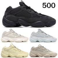 высококачественный кроссовки оптовых-Кость белый Высокое качество 500 кроссовки женщин людей Супер Луна Желтый Полезность Черный Румяна Соль Kanye West Дизайнер Спорт Кроссовки
