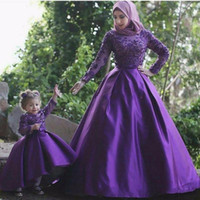 Lovely Purple Muslim Mom Daughter Dresses For Party Birthday Long Sleeves Floral Lace Beaded Hi Low Littler Girls Pageant Dress Flower Girl