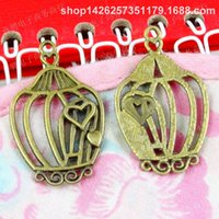 12pcs Birdcage charms bronze tone Vintage Love Hearts Birds Pendants 33x20mm