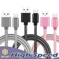 зарядные устройства usb оптовых-Высокая скорость USB кабель типа C к C зарядки адаптер синхронизации данных металла зарядки телефон адаптер 0.48 мм Толщина сильный плетеный USB C зарядное устройство