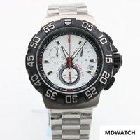 белые часы для мужчин оптовых-Горячие продажи Мужские спортивные часы 40 мм размер белое лицо из нержавеющей стали ремешок часы