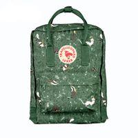 камуфляжный наружный рюкзак оптовых-